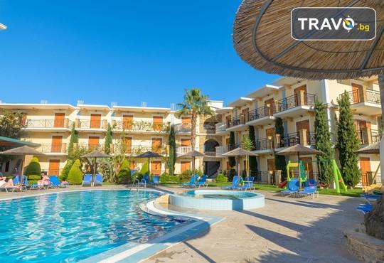 Plaza Pallas Hotel 3* - снимка - 2
