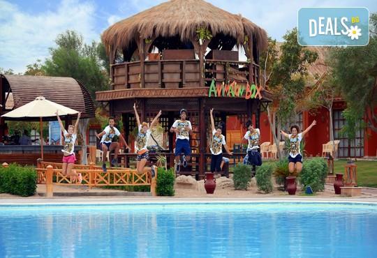Jungle Aqua Park 4* - снимка - 21
