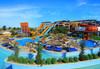 Самолетна почивка в Египет! 7 нощувки на човек на база All inclusive в Jungle Aqua Park 4*, Хургада, Червено Море с двупосочен чартърен полет от София - thumb 2