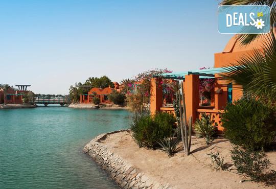 Sheraton Miramar Resort El Gouna 5* - снимка - 26