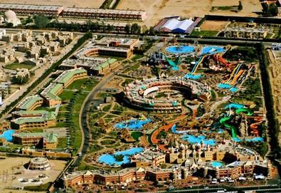 Самолетна почивка в Египет! 7 нощувки на човек на база All inclusive в Albatros Aqua Park Sharm 5*, Шарм Ел Шейх, Червено Море с двупосочен чартърен полет от София - Снимка