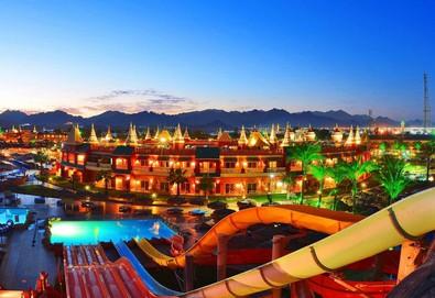 Самолетна почивка в Египет! 7 нощувки на човек на база All inclusive в Aqua Blu Resort 4*, Шарм Ел Шейх, Червено Море с двупосочен чартърен полет от София - Снимка
