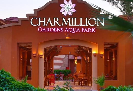 Charmillion Gardens Aqua Park 4* - снимка - 2