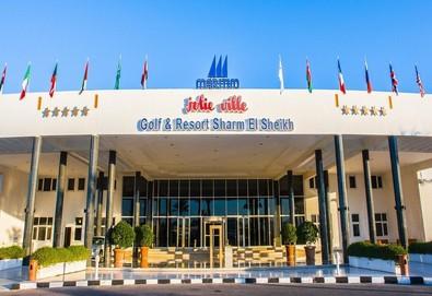 Самолетна почивка в Египет! 7 нощувки на човек на база All inclusive в Jolie Ville Golf & Resort 5*, Шарм Ел Шейх, Червено Море с двупосочен чартърен полет от София - Снимка