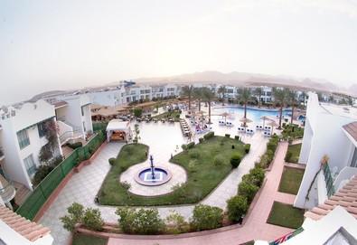 Самолетна почивка в Турция! 6 нощувки на човек на база All inclusive в Panorama Naama Heights 4*, Шарм Ел Шейх, Червено море с двупосочен чартърен полет от София - Снимка