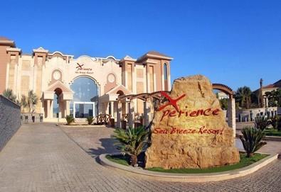 Самолетна почивка в Египет! 7 нощувки на човек на база All inclusive в Xperience Sea Breeze Resort 5*, Шарм Ел Шейх, Червено Море с двупосочен чартърен полет от София - Снимка