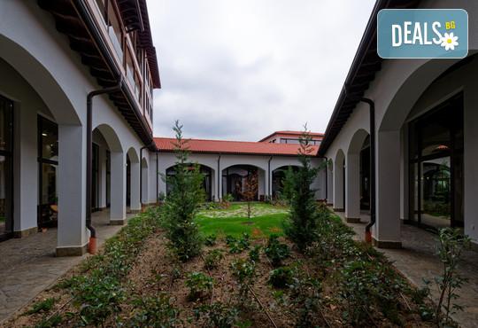 Тракийска резиденция Старосел 4* - снимка - 58