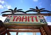 Хотел Палас - Слънчев ден - thumb 29