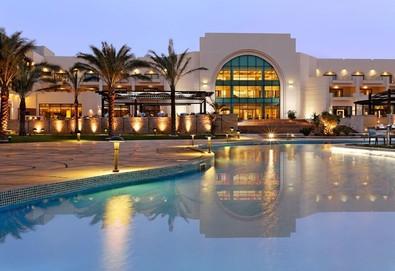 Самолетна почивка в Египет! 7 нощувки на човек на база All inclusive в Movenpick Resort Soma Bay 5*, Хургада, Червено Море с двупосочен чартърен полет от София - Снимка