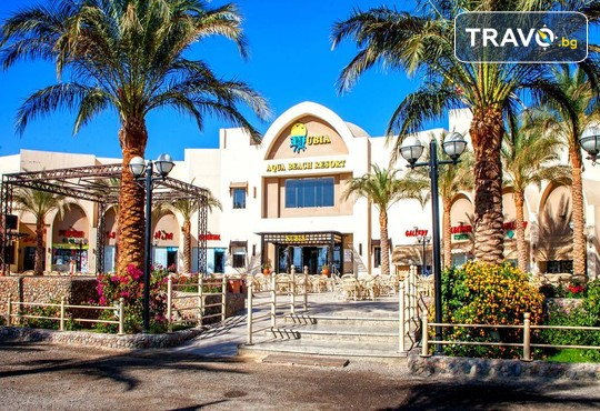 Nubia Aqua Beach Resort 5* - снимка - 1