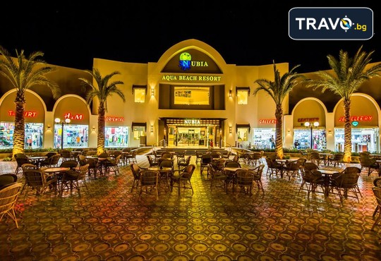 Nubia Aqua Beach Resort 5* - снимка - 9