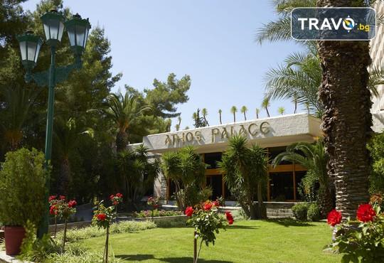 Athos Palace Hotel 4* - снимка - 9