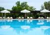 Athos Palace Hotel - thumb 13