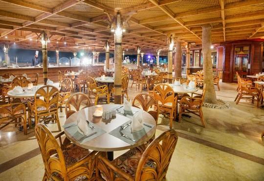 Pyramisa Beach Resort Sharm El Sheikh 5* - снимка - 15