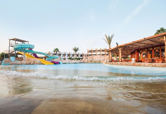 Pyramisa Beach Resort Sharm El Sheikh 5* - снимка - 20