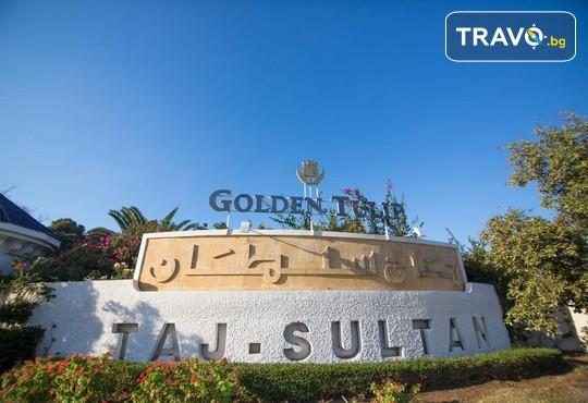 Golden Tulip Taj Sultan 5* - снимка - 20