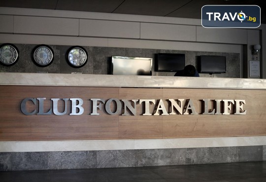 Anita Club Fontana Life 4* - снимка - 54