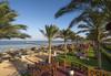 Самолетна почивка в Египет! 7 нощувки на човек на база Ultra all inclusive в Rixos Sharm El Sheikh 5*, Шарм Ел Шейх, Червено Море с двупосочен чартърен полет от София - thumb 9