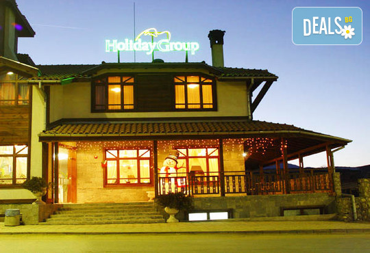 Хотел Холидей Груп 3* - снимка - 2