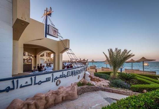 Sunny Days Palma De Mirette Resort & Spa 4* - снимка - 22