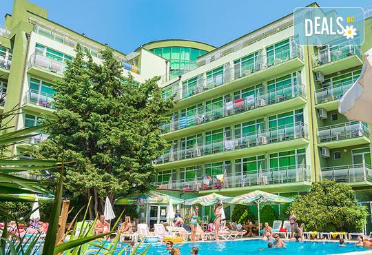 МПМ Хотел Бумеранг 3* - снимка - 1