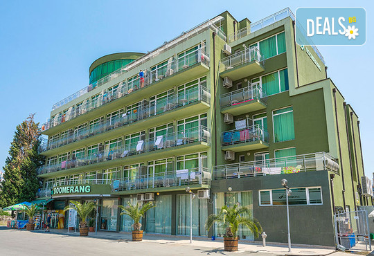 МПМ Хотел Бумеранг 3* - снимка - 10