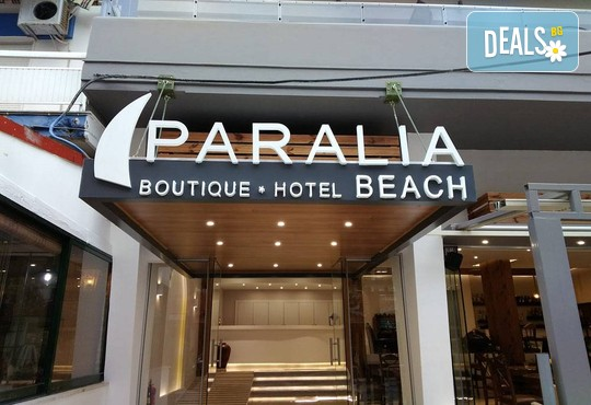 Paralia Beach Boutique Hotel 3* - снимка - 1