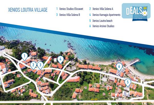 Xenios Loutra Village 3* - снимка - 2