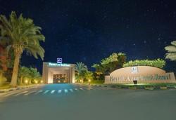 Самолетна почивка в Египет! 7 нощувки на човек на база All inclusive в Pharaoh Azur Resort 5*, Хургада, Червено Море с двупосочен чартърен полет от София - Снимка