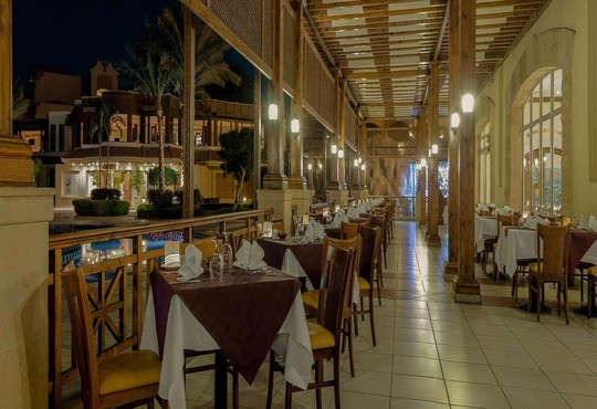 Sharm Grand Plaza 5* - снимка - 7
