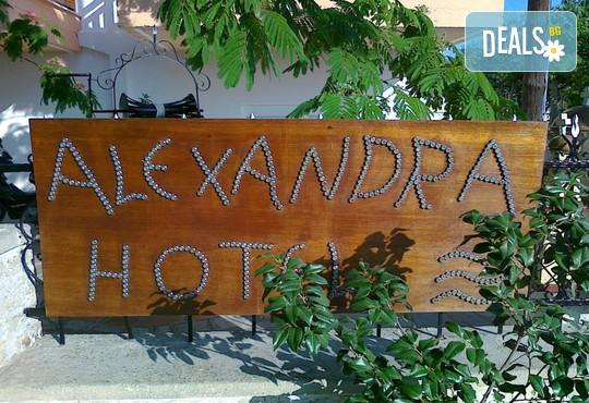 Hotel Alexandra - снимка - 2