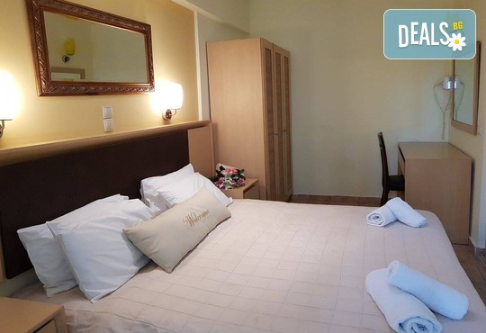 Philoxenia SPA Hotel 3* - снимка - 5