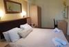 Philoxenia SPA Hotel - thumb 5