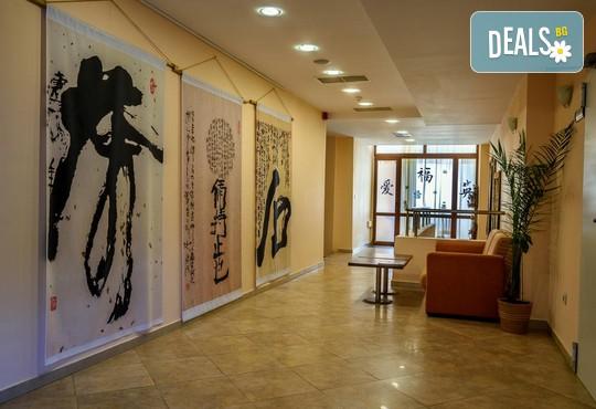 Апартхотел Евъргрийн хотел и Спа 3* - снимка - 7