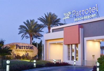 Самолетна почивка в Египет! 7 нощувки на човек на база All inclusive в Parrotel Beach Resort 5*, Шарм Ел Шейх, Червено Море с двупосочен чартърен полет от София - Снимка