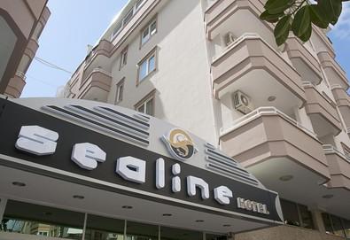 Самолетна почивка в Турция! 3 нощувки на човек на база All inclusive в Sealine Hotel 3*, Анталия, Турска ривиера с двупосочен чартърен полет от София - Снимка