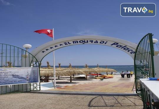 El Mouradi Palace 4* - снимка - 19
