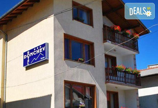 Хотел Дончев 3* - снимка - 1
