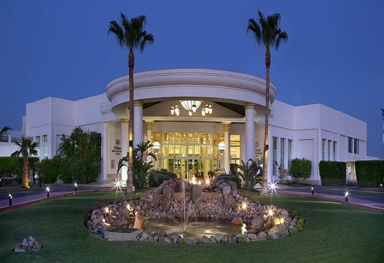 Hilton Sharm Waterfalls Resort 5* - снимка - 6