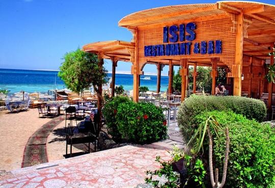 King Tut Aqua Park Beach Resort 4* - снимка - 17