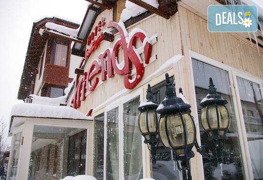 Хотел Френдс 3* - снимка - 43