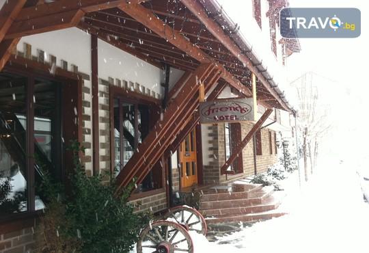 Хотел Френдс 3* - снимка - 46