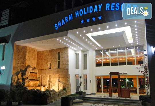 Sharm Holiday Resort 4* - снимка - 3