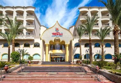 Самолетна почивка в Египет! 7 нощувки на човек на база All inclusive в Hawaii Caesar Dreams Resort & Aqua Park 5*, Хургада, Червено Море с двупосочен чартърен полет от София - Снимка