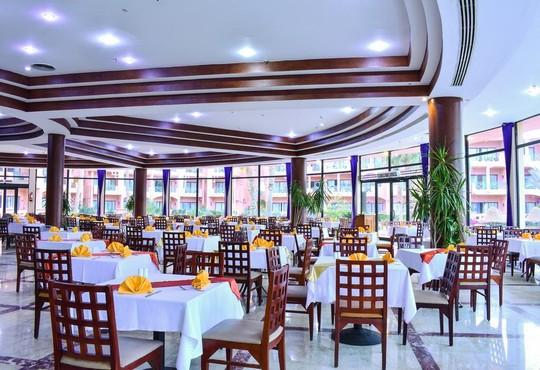 Parrotel Aqua Park Resort 4* - снимка - 39