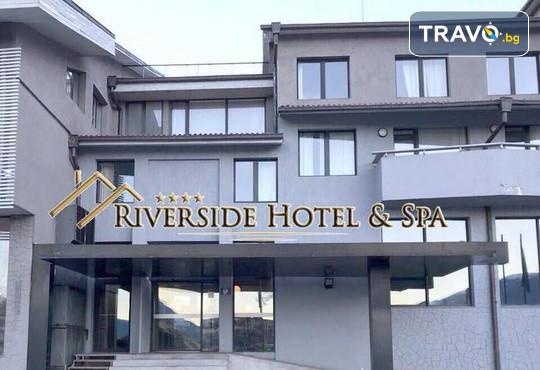 Ривърсайд Бутик хотел 4* - снимка - 24