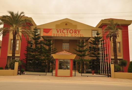 Victory Resort 5* - снимка - 6