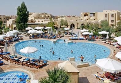 Самолетна почивка в Египет! 7 нощувки на човек на база All inclusive в The Three Corners Rihana Resort 4*, Хургада, Червено Море с двупосочен чартърен полет от София - Снимка