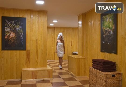 Хотел Вила Магус 4* - снимка - 27