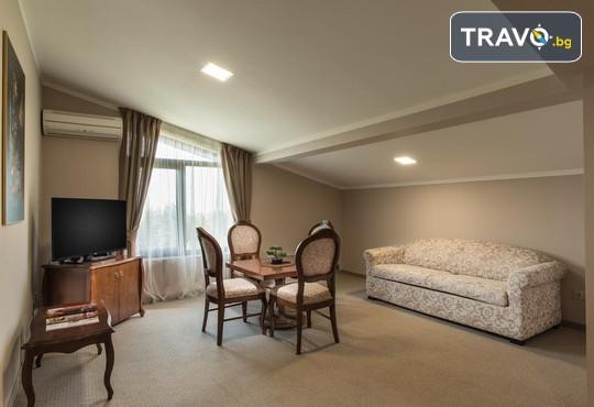 Хотел Вила Магус 4* - снимка - 8